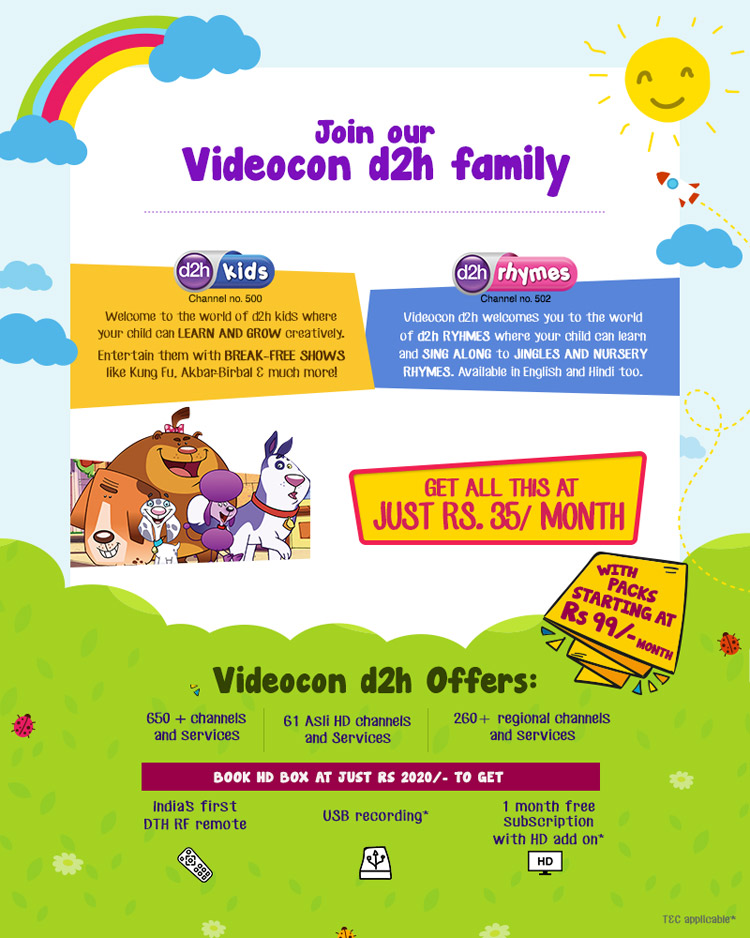 usps of videocon d2h Directors report of videocon industries ltd including company performance and company plans,  d2h, internet and cloud  - introduction of very unique usps like.