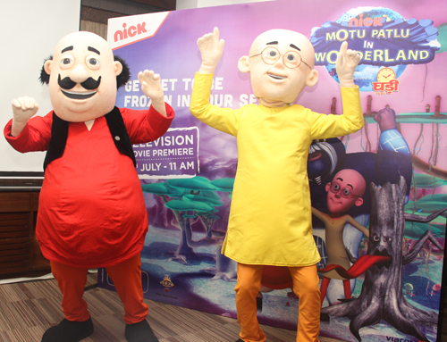 Maya Digital Studios Animation Movie Motupatlu In Wonderland To