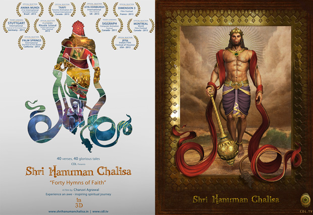 Charuvi Design Labs Releases First Trailer of Debut Short