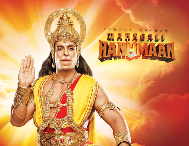 Sonys sankat mochan mahabali hanumaan promises to be a vfx divine journey and will present the tale from the perspective of lord krishna produced by contiloe productions sankat mochan mahabali hanumaan will publicscrutiny Image collections