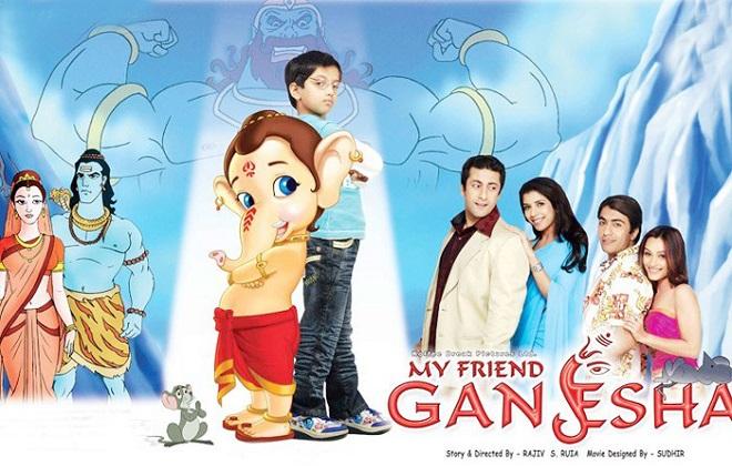 My-Friend-Ganesha