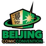 beijing comic con
