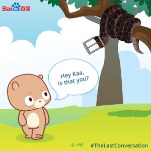 Baidu World environment day