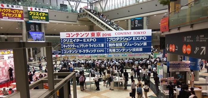 Content Tokyo 2016