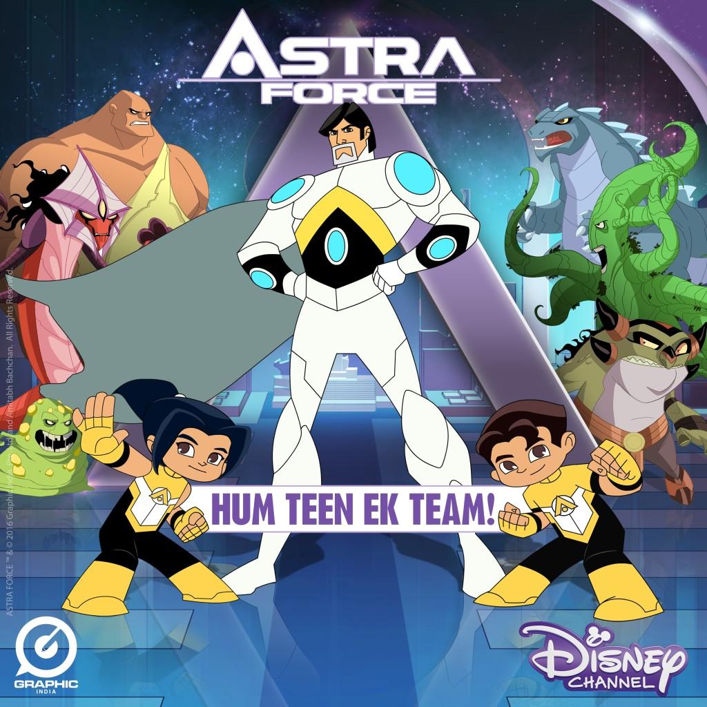 Astra Force Keyart