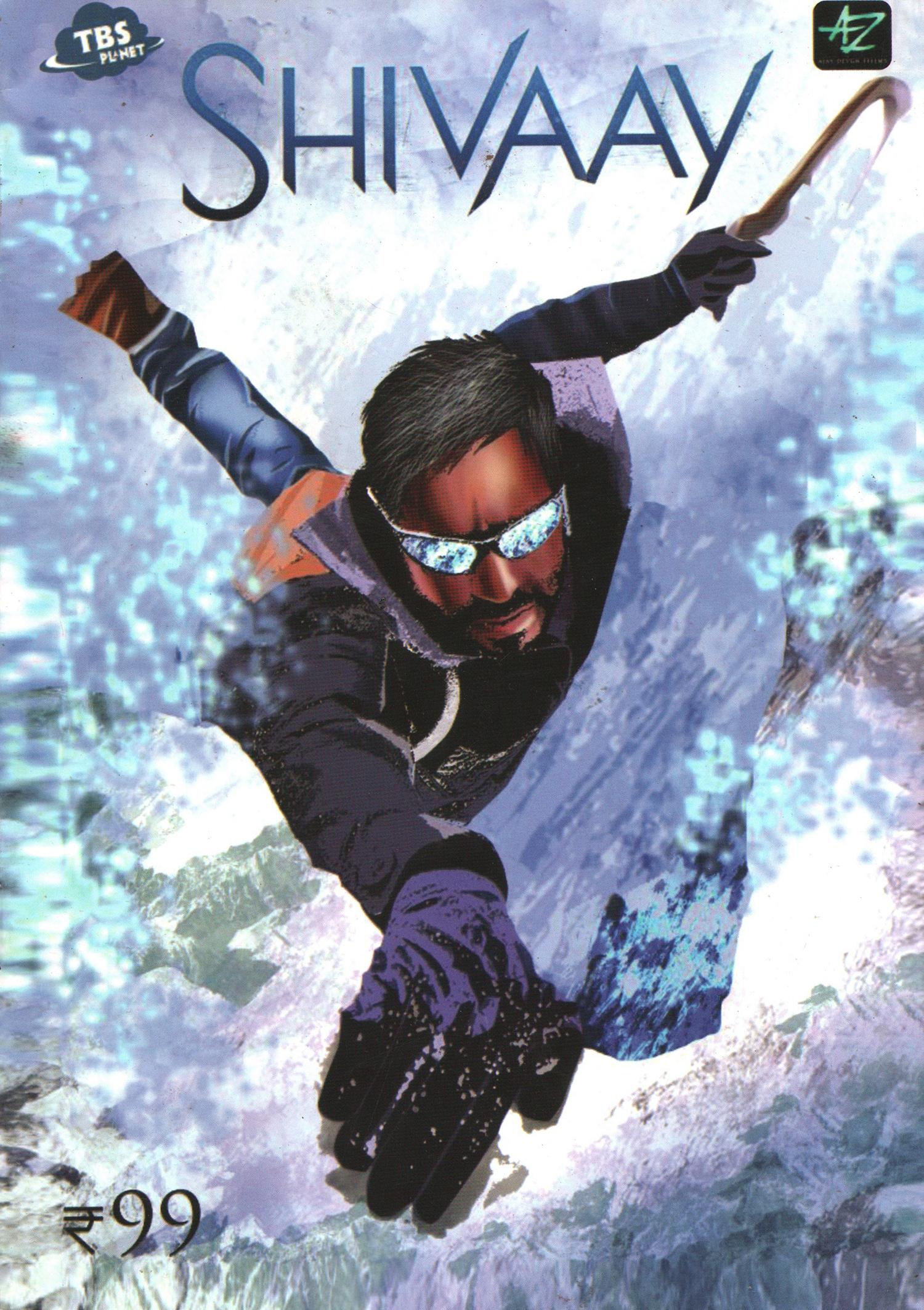 Shivaay comic Cover