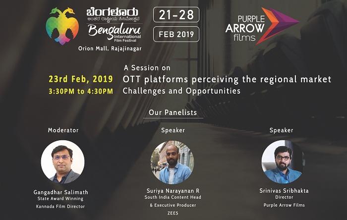 Bengaluru International Film Festival sessions begin tomorrow