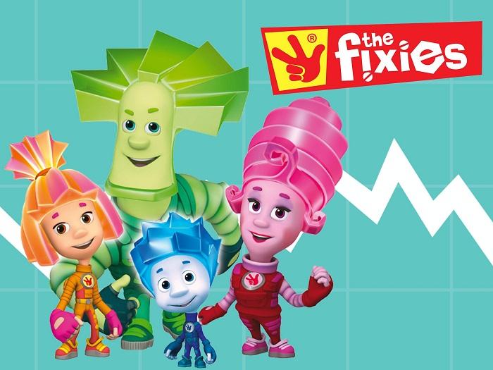 Fixies